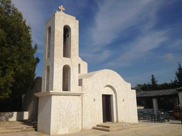 Anassa Wedding Chapel