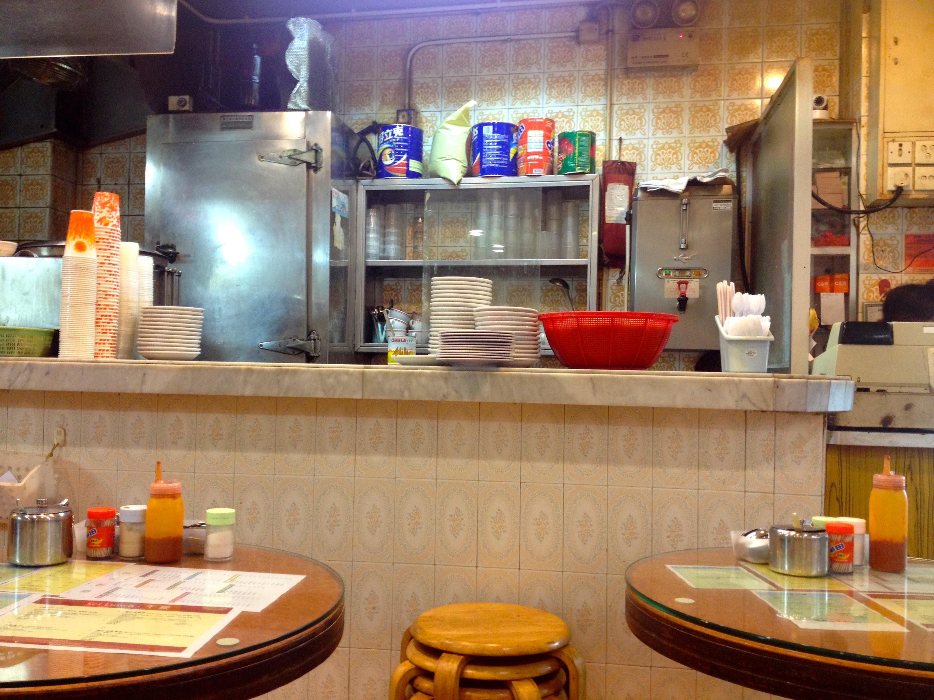 Wahlok Cafe
