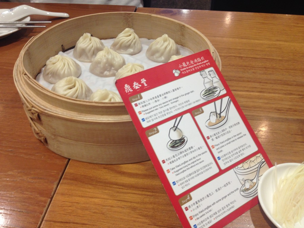 Din Tai Fung - Best things to do in Taipei