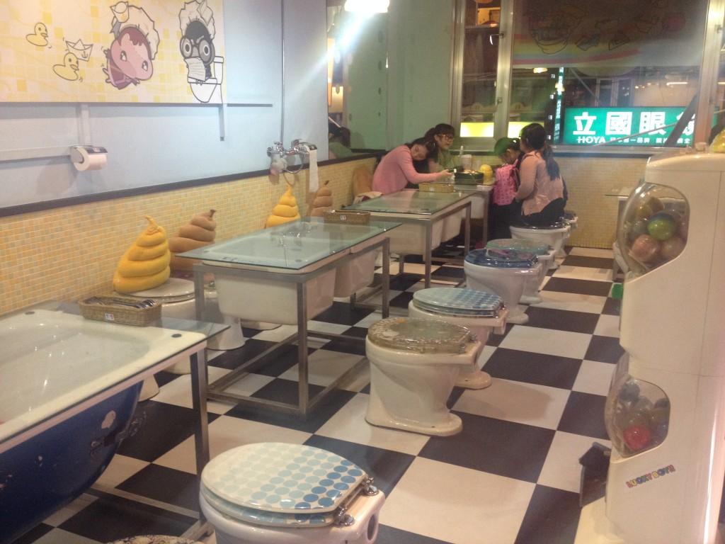 Modern Toilet Restaurant Taipei