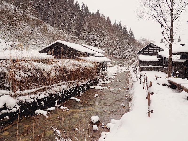 Travelling in Tohoku Region Japan - Tsurunoyu Onsen
