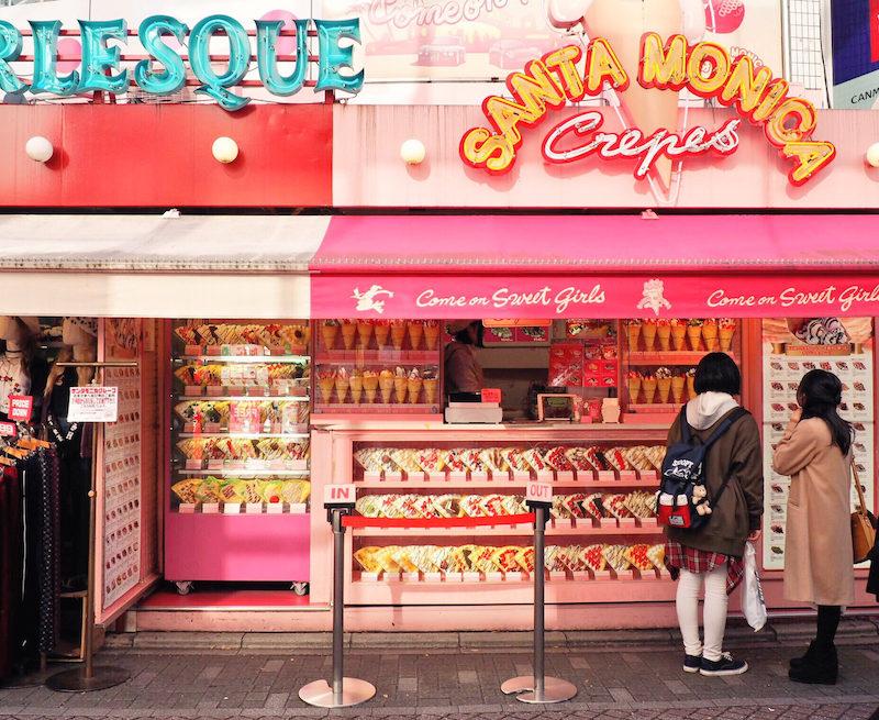 6 Must-Visit Places In Tokyo: Tokyo Neighbourhood Guide