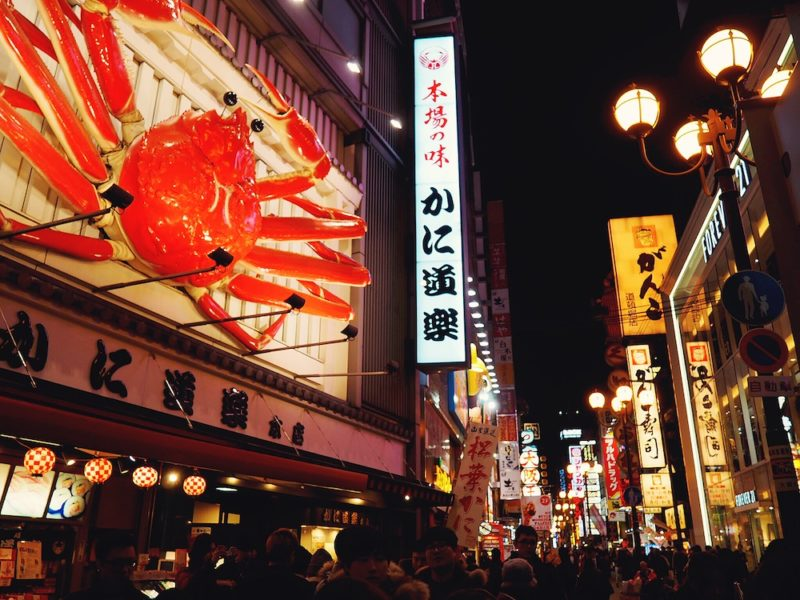 48 Hours In Osaka