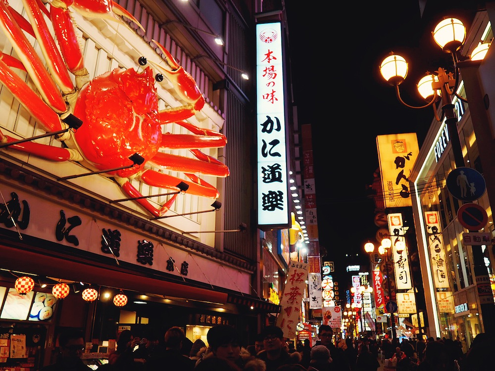Dotonbori foodie central in Osaka