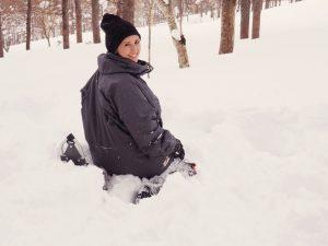 Snowshoeing (Or Sinking!) In Powder Soft Snow In Fukushima, Japan