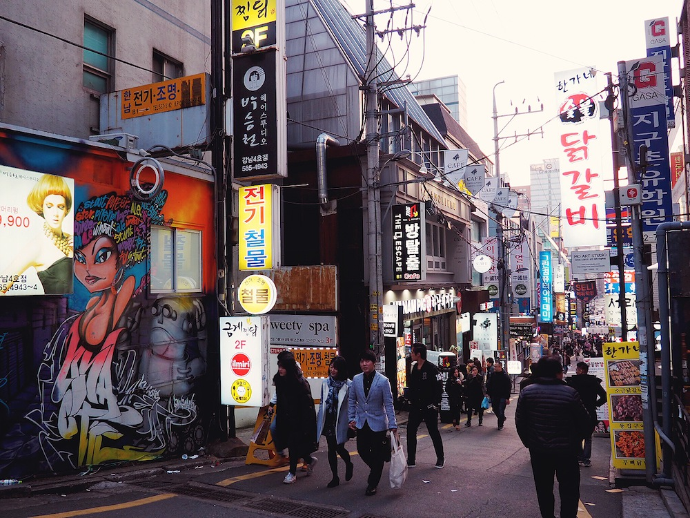 First-timer's travel guide to Seoul - Gangnam Eating Street