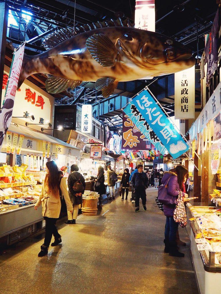 Wakayama Travel Guide