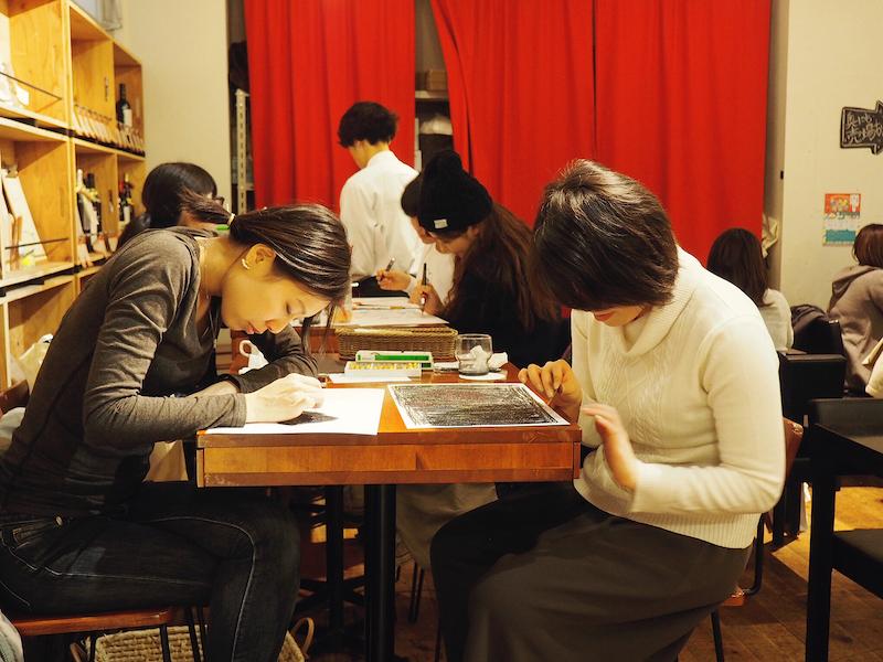Stationery Cafe, Harajuku, Tokyo