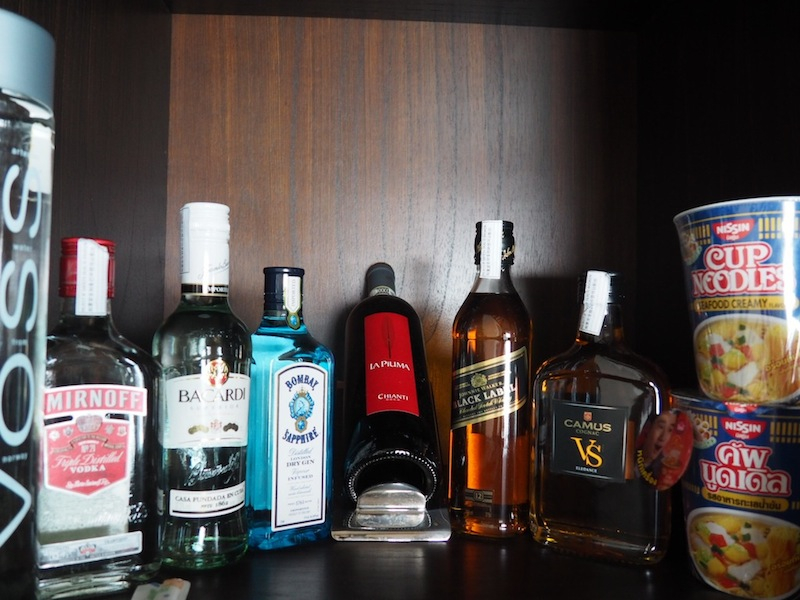 Some of the options in the minibar