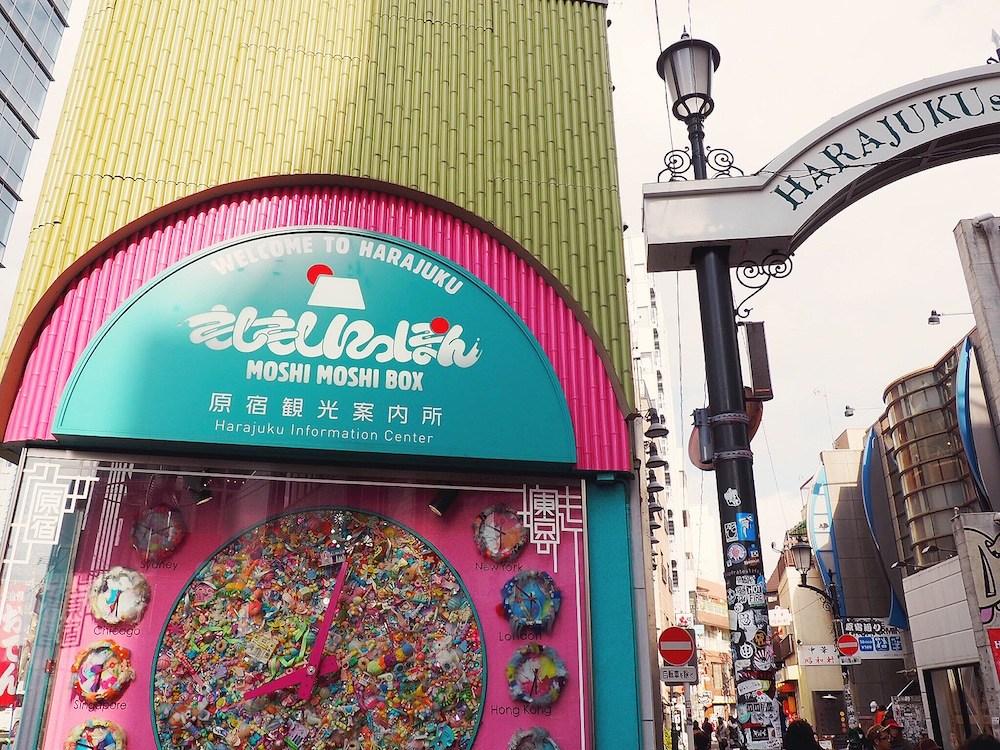 Welcome to Harajuku sign Tokyo